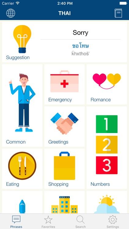 Learn Thai Phrases & Words