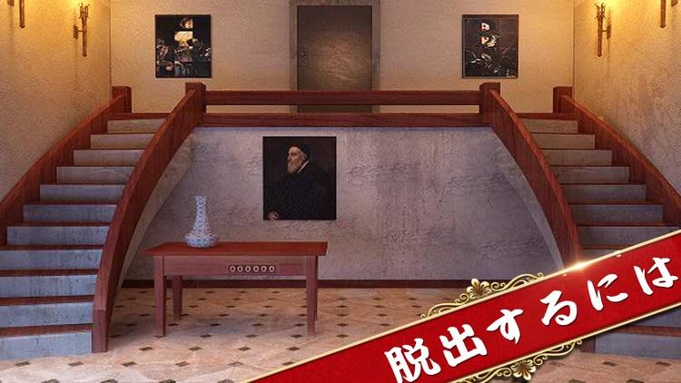 脱出ゲーム:ダンジョン脱出無料人気 screenshot-4
