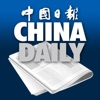 The China Daily iPaper
