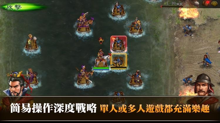 三國志曹操傳 Online screenshot-3
