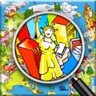 Скрытые объекты игры: Найти секретный объект! icon