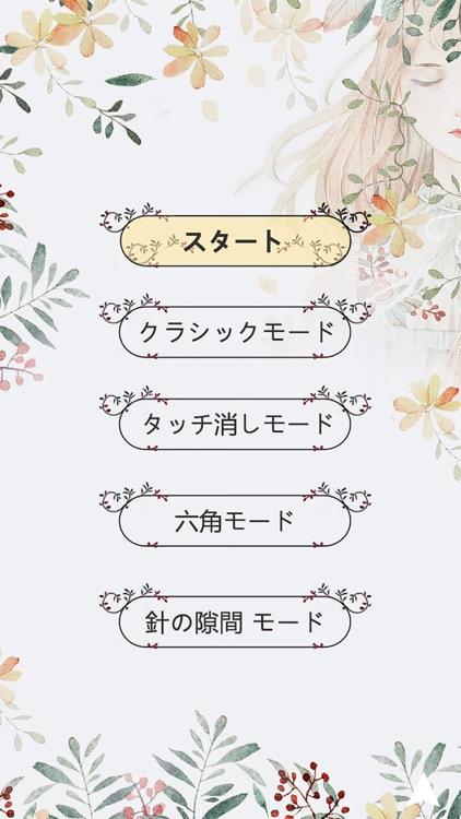 落書き加工 - みんなのお絵描き作成ゲーム screenshot-4