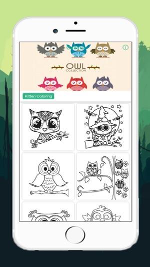 App Store симпатичная сова раскраска рисование страница