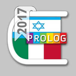 HEBREW - ITALIAN v.v. Dictionary | Prolog