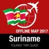 苏里南 旅游指南+离线地图