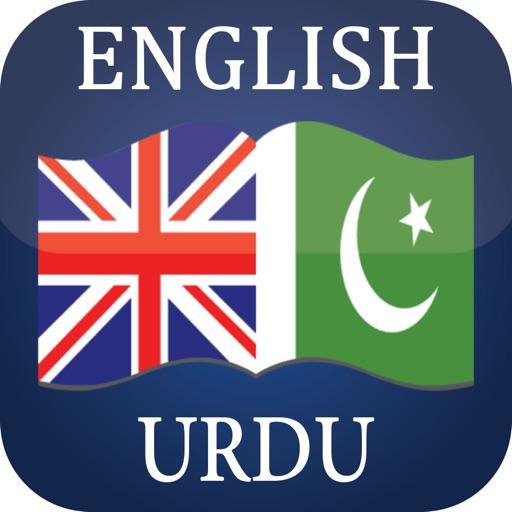 English Urdu Dictionary Lite iOS App