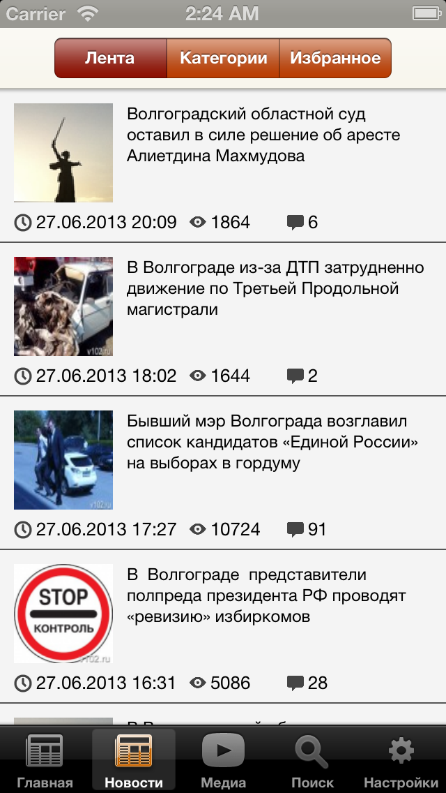 Высота 102 Screenshot