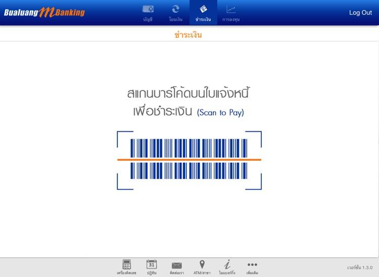 Bualuang mBanking for iPad screenshot-4