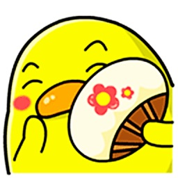 Lovely Duckling - Animated Stickers And Emoticons