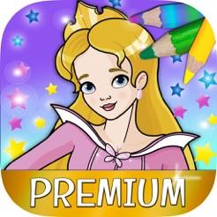 çocuklar Için Prenses Boyama Sayfaları Pro App Storeda