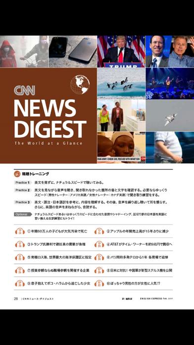 CNN ENGLISH EXPRESSスクリーンショット