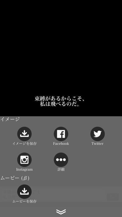 ポーン - プロフェッショナルな名言をカウントしようのスクリーンショット3