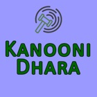 Aapka Kanooni Adhikar- Legal Rights in hindi icon