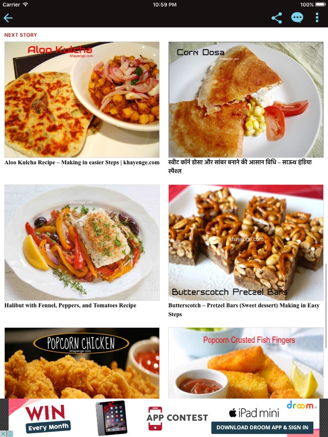 Food recipes yummy cooking on the app store forumfinder Image collections