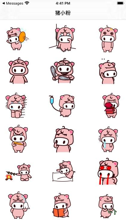 猪小粉 screenshot-1