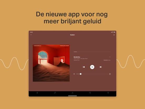 Sonos iPad app afbeelding 1