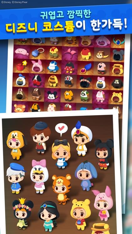 디즈니팝 screenshot-3