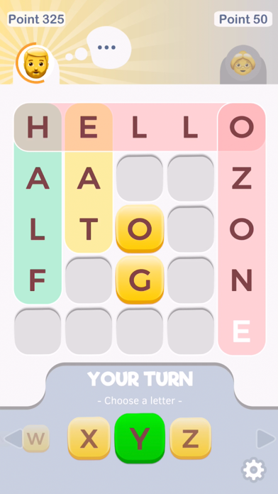 Word Hero - Crossword Puzzle screenshot 1