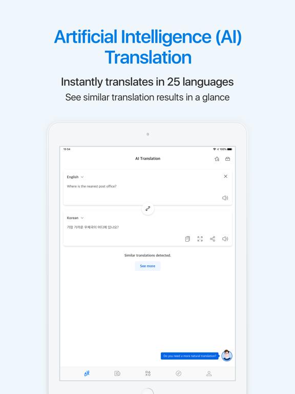 Screenshot #4 pour Flitto - Traduisez et étudiez