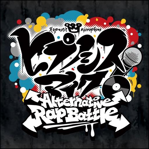 ヒプノシスマイク -A.R.B-