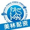 富海美林策略-专业股票杠杆交易平台app