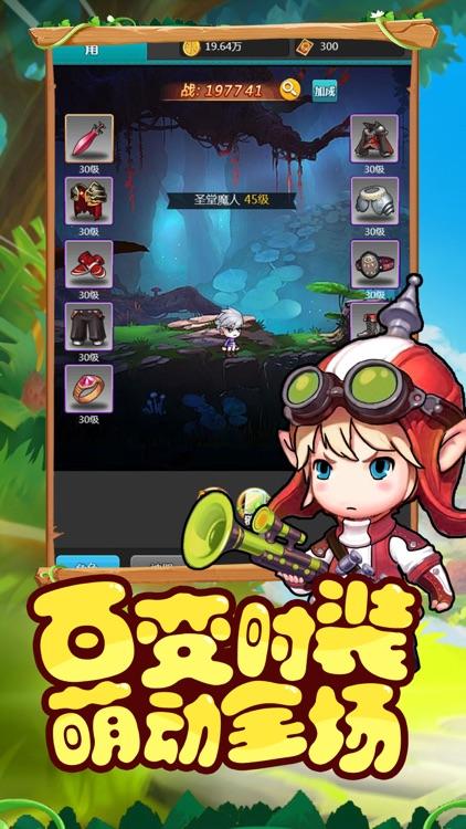 冒险岛:起源 screenshot-3