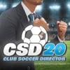 足球俱乐部经理 2020