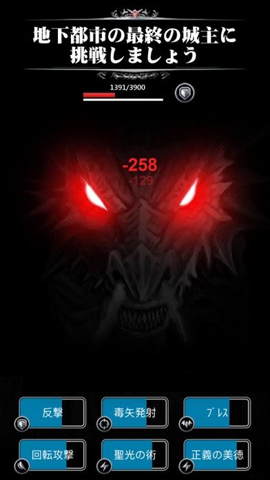 ダンジョンのサバイバー (Dungeon Survivor)のおすすめ画像5