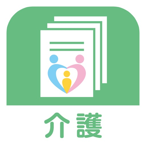 家族をつなぐ介護ノート