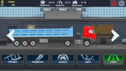 Trucker Real WheelsСкриншоты 1