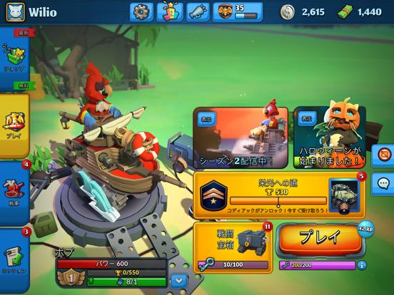 PvPets: Tank Battle Royaleのおすすめ画像6