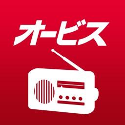 オービスラジオ
