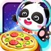 ロボットキッチン - UFO料理 - iPhoneアプリ