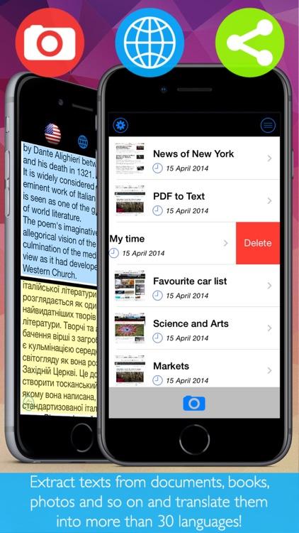 Text Extractor +Translator Pro screenshot-4