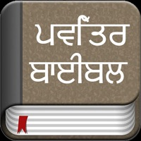 Codes for Punjabi Bible Offline Hack