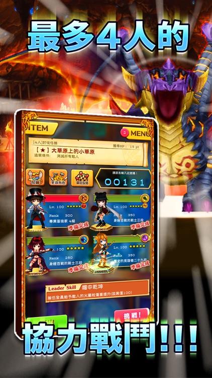 白貓Project screenshot-4