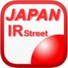 JAPAN IR Street
