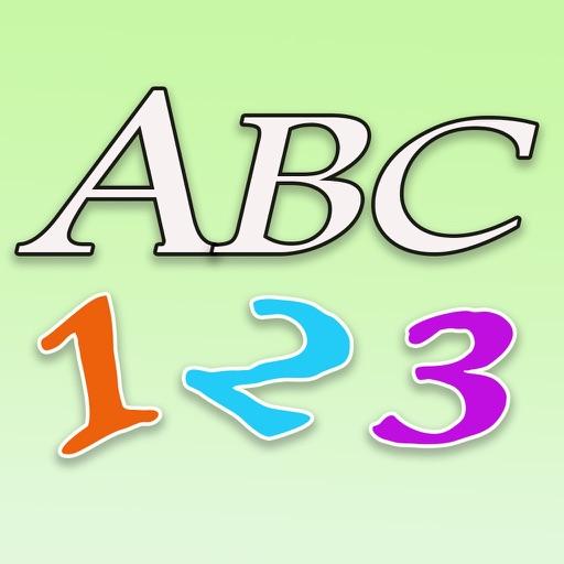 تعلم الحروف والأرقام الانجليزي