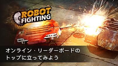 ロボット・ファイト 2:バトル・リーグのヒーローズのおすすめ画像2