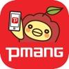 Pmangアプリ