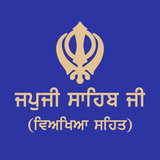 Japuji Sahib Ji With Meaning