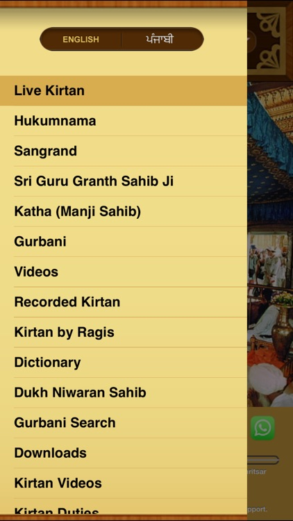 Live Kirtan screenshot-0