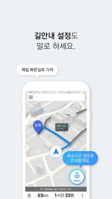 다운로드 T map for All PC 용
