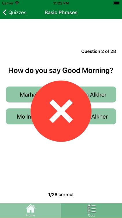 Learn Arabic Syrian Dialect Ea screenshot-7