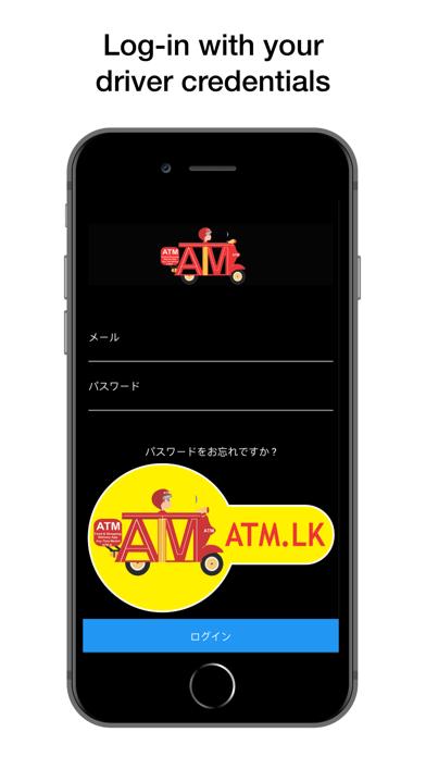 ATM DRIVER APP screenshot 1