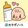 育児記録 - ぴよログ