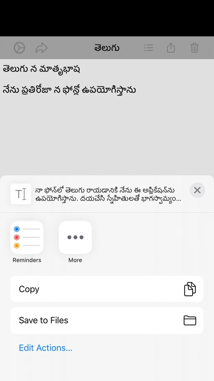 Telugu Writer screenshot-6