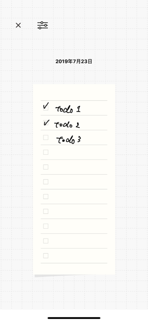 ‎Planner for iPhone Screenshot