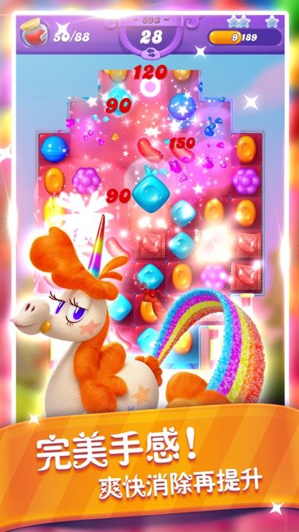 糖果缤纷乐 screenshot-3