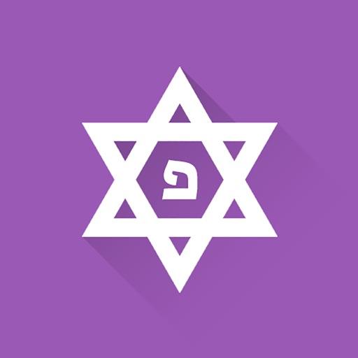 All Hebrew Verbs icon